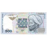 КАЗАХСТАН 500 ТЕНГЕ, 1999 ГОД
