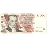 ЭКВАДОР 10000 СУКРЕ, 1999 ГОД