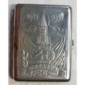 ПОРТСИГАР СССР 40 ЛЕТ ОКТЯБРЯ