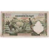 КАМБОДЖА 500 РИЕЛЬ
