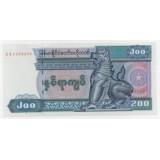 МЬЯНМА (БИРМА) 200 КЬЯТ