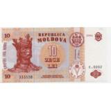 РЕСПУБЛИКА МОЛДОВА (МОЛДАВИЯ) 10 ЛЕЙ, 1994 ГОД