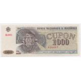 РЕСПУБЛИКА МОЛДОВА (МОЛДАВИЯ) 1000 КУПОНОВ, 1993 ГОД