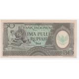 ИНДОНЕЗИЯ 50 РУПИЙ, 1964 ГОД