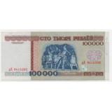 БЕЛАРУСЬ 100000 РУБЛЕЙ, 1996 ГОД