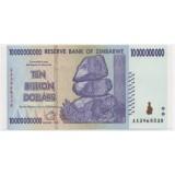 ЗИМБАБВЕ 10000000000 (10 МЛРД.) ДОЛЛАРОВ, 2008 ГОД