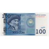 КИРГИЗИЯ 100 СОМ, 2009 ГОД