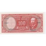 ЧИЛИ 100 ПЕСО (10 ЧЕНТЕЗИМО), 1960 ГОД UNC