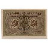 250 КАРБОВАНЦЕВ 1918 ГОД УКРАИНСКАЯ НАРОДНАЯ РЕСПУБЛИКА