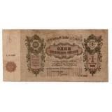 1 000 000 000 1924 ГОД ЗАКАВКАЗСКАЯ СОЦИАЛИСТИЧЕСКАЯ ФЕДЕРАТИВНАЯ СОВЕТСКАЯ РЕСПУБЛИКА