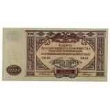 10000 РУБЛЕЙ 1919 ГОД ГЛАВНОЕ КОМАНДОВАНИЕ ВООРУЖЕННЫМИ СИЛАМИ НА ЮГЕ РОССИИ (ГК ВСЮР)