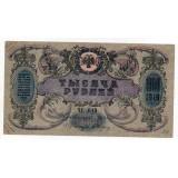 1000 РУБЛЕЙ 1919 ГОД  РОСТОВСКАЯ НА ДОНУ КОНТОРА ГОСУДАРСТВЕННОГО БАНКА (СИМФЕРОПОЛЬ)