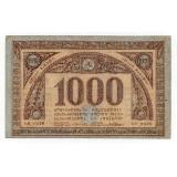 1000 РУБЛЕЙ 1920 (1921) ГОД. ГРУЗИНСКАЯ ДЕМОКРАТИЧЕСКАЯ РЕСПУБЛИКА