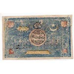 5000 ТЕНЬГЕ 1919 ГОД. БУХАРСКИЙ ЭМИРАТ