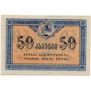 50 КОПЕЕК 1919 ГОД. ГРУЗИНСКАЯ ДЕМОКРАТИЧЕСКАЯ РЕСПУБЛИКА