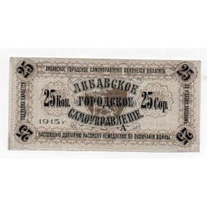 25 КОПЕЕК 1915 ГОД ЛИБАВА ЛАТВИЯ