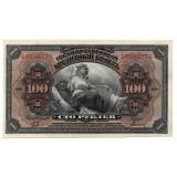 100 РУБЛЕЙ 1918 (1920) ГОД ВРЕМЕННОЕ ПРАВИТЕЛЬСТВО ДАЛЬНЕГО ВОСТОКА