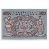 100 ГРИВЕНЬ, 1918 ГОД. УКРАИНСКАЯ ДЕРЖАВА