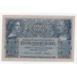 100 РУБЛЕЙ 1916 ГОД. ПОЗНАНЬ (POSEN), НЕМЕЦКАЯ ОККУПАЦИЯ