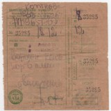1941 ГОД. ЛЕНИНГРАДСКИЙ ЛОМБАРД ЗАЛОГОВЫЙ БИЛЕТ