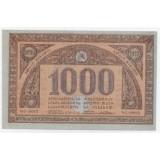 1000 РУБЛЕЙ 1920 ГОД. ГРУЗИНСКАЯ ДЕМОКРАТИЧЕСКАЯ РЕСПУБЛИКА