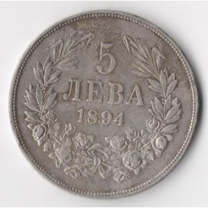 БОЛГАРИЯ. 5 ЛЕВ 1894 ГОД