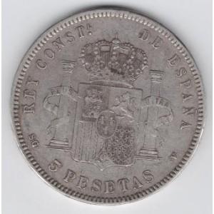 ИСПАНИЯ. 5 ПЕСЕТ 1898 ГОД