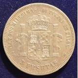 ИСПАНИЯ 5 ПЕСЕТ, 1876 ГОД