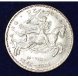 ЛЮКСЕМБУРГ 50 ФРАНКОВ, 1946 ГОД
