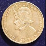 РЕСПУБЛИКА ПАНАМА 1 БАЛЬБОА, 1953 ГОД