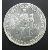 СЛОВАКИЯ 10 КРОН, 1944 ГОД