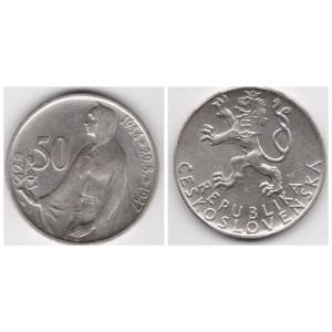 ЧЕХОСЛОВАКИЯ 50 КРОН 1947 ГОД