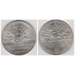 ЧЕХОСЛОВАКИЯ 50 КРОН 1979 ГОД. 30 ЛЕТ 9-ГО СЪЕЗДА К.П.Ч.