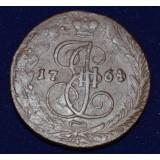РОССИЙСКАЯ ИМПЕРИЯ 5 КОПЕЕК, 1764 ГОД. ЕМ