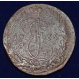 РОССИЙСКАЯ ИМПЕРИЯ 5 КОПЕЕК, 1765 ГО. ЕМ