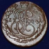 РОССИЙСКАЯ ИМПЕРИЯ 5 КОПЕЕК, 1784 ГОД. ЕМ