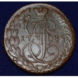 РОССИЙСКАЯ ИМПЕРИЯ 5 КОПЕЕК, 1789 ГОД. ЕМ