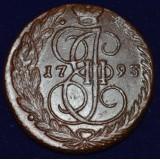 РОССИЙСКАЯ ИМПЕРИЯ 5 КОПЕЕК, 1793 ГОД. ЕМ