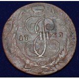РОССИЙСКАЯ ИМПЕРИЯ 5 КОПЕЕК, 1763 ГОД. СПМ
