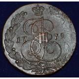 РОССИЙСКАЯ ИМПЕРИЯ 5 КОПЕЕК, 1779 ГОД .ЕМ