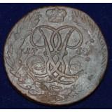 РОССИЙСКАЯ ИМПЕРИЯ 5 КОПЕЕК, 1758 ГОД