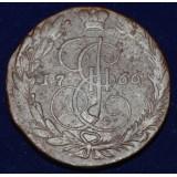 РОССИЙСКАЯ ИМПЕРИЯ 5 КОПЕЕК, 1766 ГОД. ЕМ