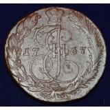 РОССИЙСКАЯ ИМПЕРИЯ 5 КОПЕЕК, 1767 ГОД. ЕМ