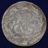 РОССИЙСКАЯ ИМПЕРИЯ 5 КОПЕЕК, 1768 ГОД. ЕМ