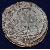 РОССИЙСКАЯ ИМПЕРИЯ 5 КОПЕЕК, 1769 ГОД. ЕМ
