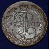 РОССИЙСКАЯ ИМПЕРИЯ 5 КОПЕЕК, 1783 ГОД. ЕМ