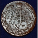РОССИЙСКАЯ ИМПЕРИЯ 5 КОПЕЕК, 1785 ГОД. ЕМ