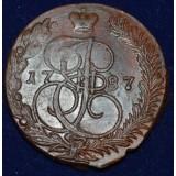 РОССИЙСКАЯ ИМПЕРИЯ 5 КОПЕЕК, 1787 ГОД. ЕМ
