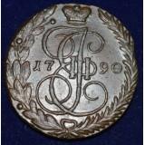 РОССИЙСКАЯ ИМПЕРИЯ 5 КОПЕЕК, 1790 ГОД. ЕМ