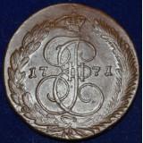 РОССИЙСКАЯ ИМПЕРИЯ 5 КОПЕЕК, 1771 ГОД. ЕМ